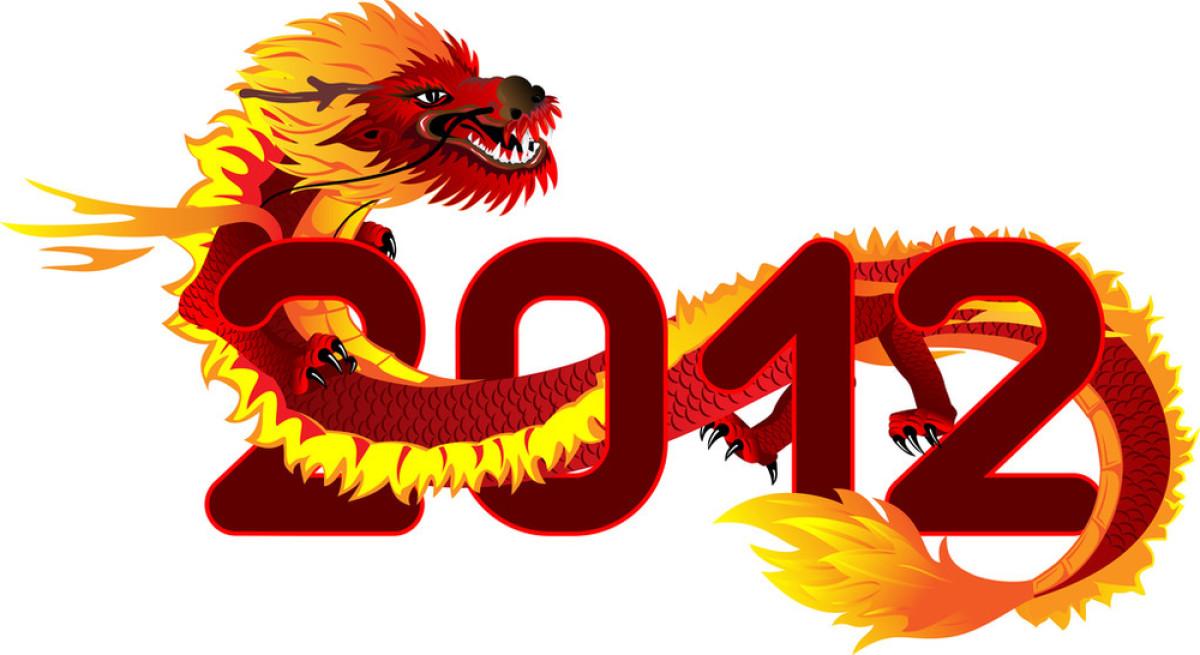 龙_龙2012