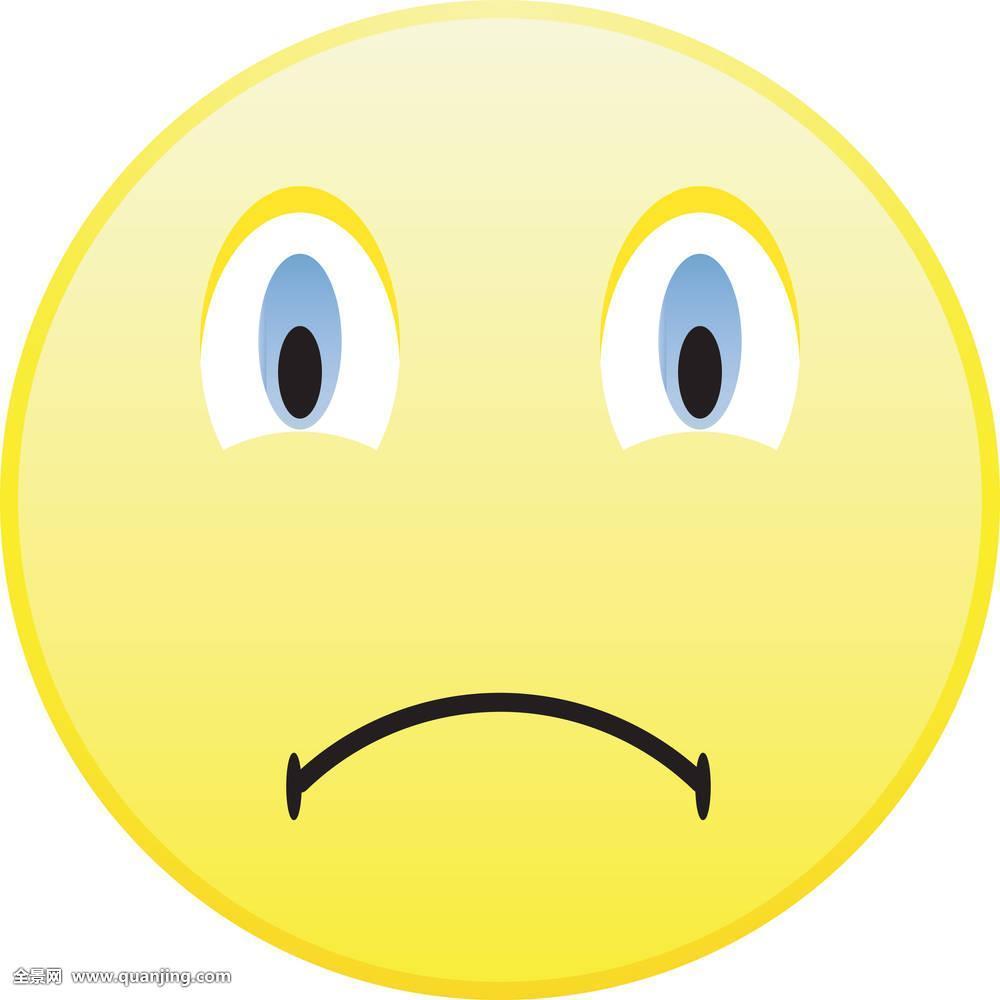 愤怒,坏,球,动作,卡通,彩色,哭,可爱,沮丧,设计,绝望,失望,动画表情图片