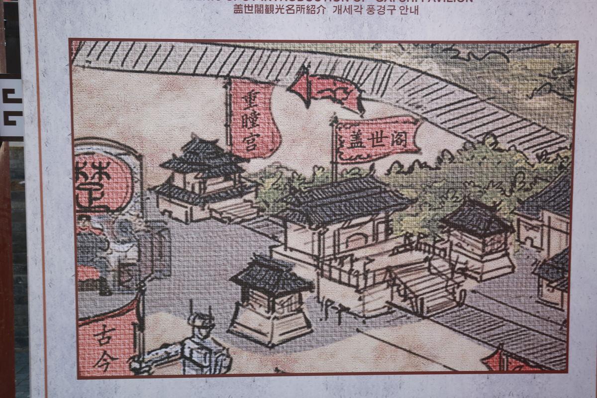 西楚霸王项羽纹身手绘分享展示 (1200x800)图片