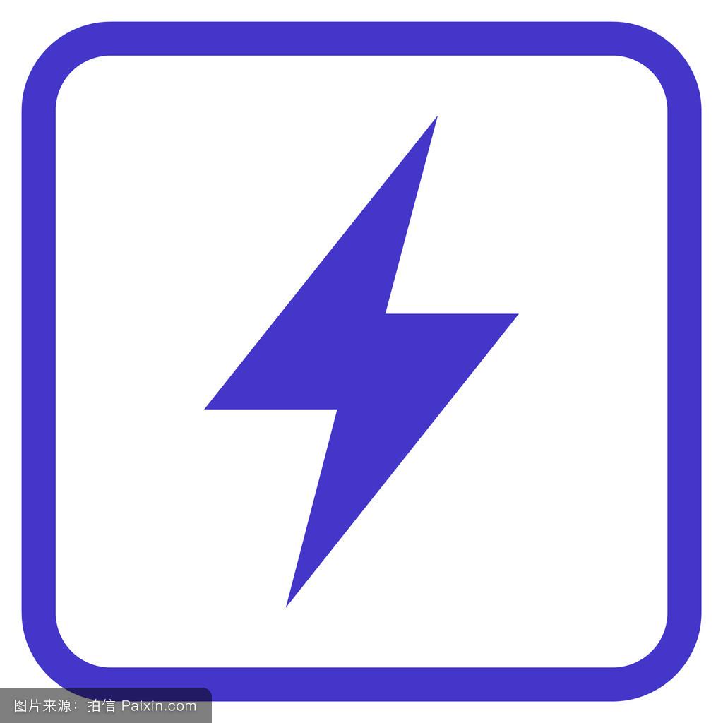 迅雷5图标_迅雷,设计元素,闪电,平的,打雷,警告,指控,框架,象形文字,罢工,能量