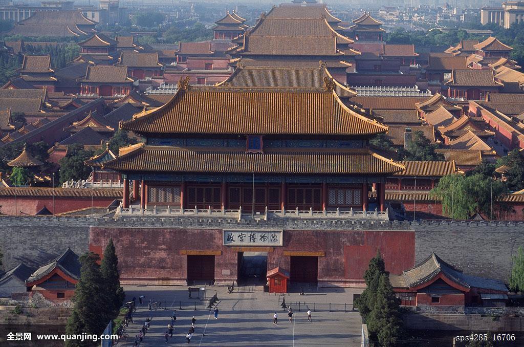 帝王,宫殿,建筑,大门,亚洲,中国,旅行,北京,故宫,皇宫图片