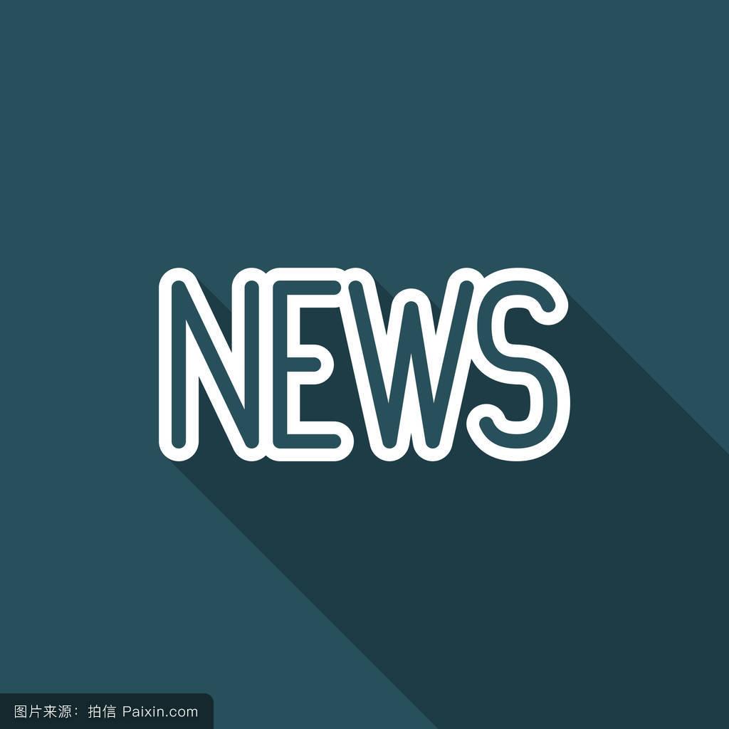 新�7��\�N�_新闻在线-矢量图标的计算机网站或应用程序