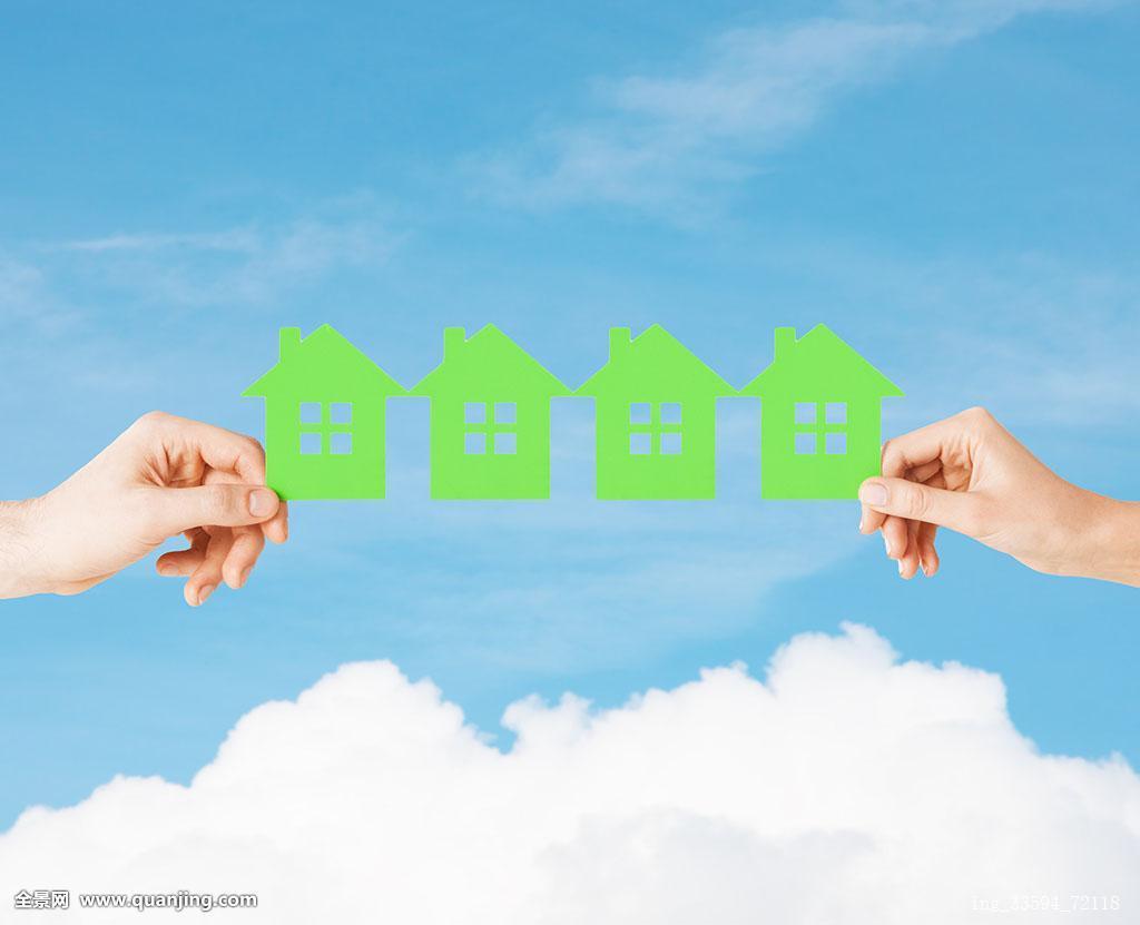 房子,家,不动产,代理,家庭,地产,拿着,展示,环境,未来,新,住房,梦想图片