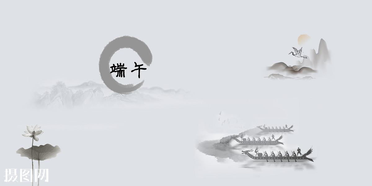 龙舟,划龙舟,山水画,水墨图案,中国风,古风,中国风背景,传统节日端午