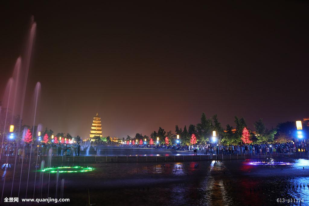 大雁塔北广场喷泉