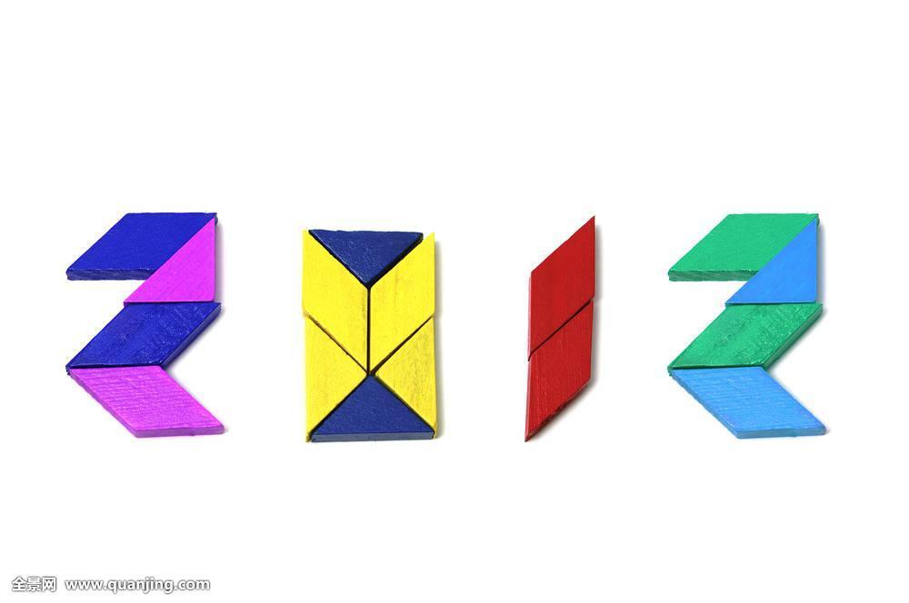 高兴,新,隔绝,白色,背景,七巧板,标识,象征,问候,卡,彩色,创意,设计图片