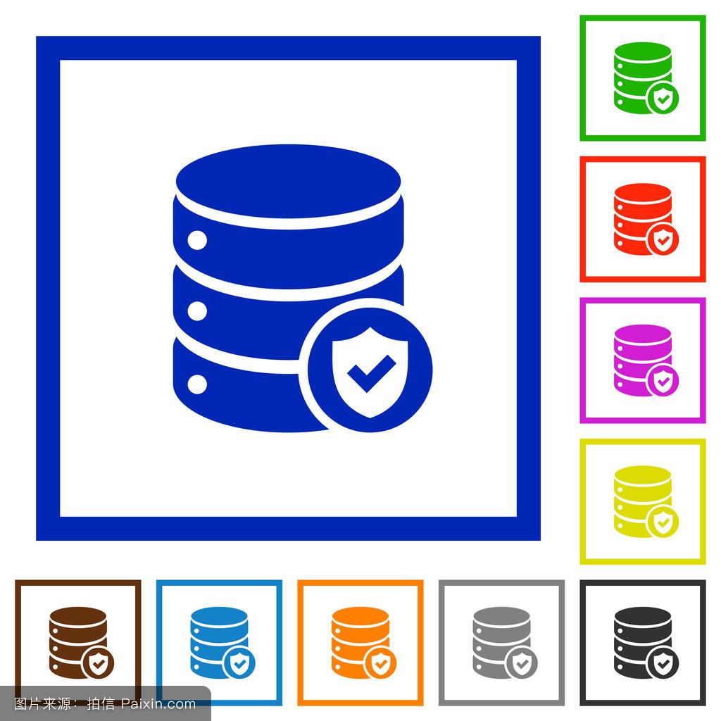 数据库保护的框式平面图标图片
