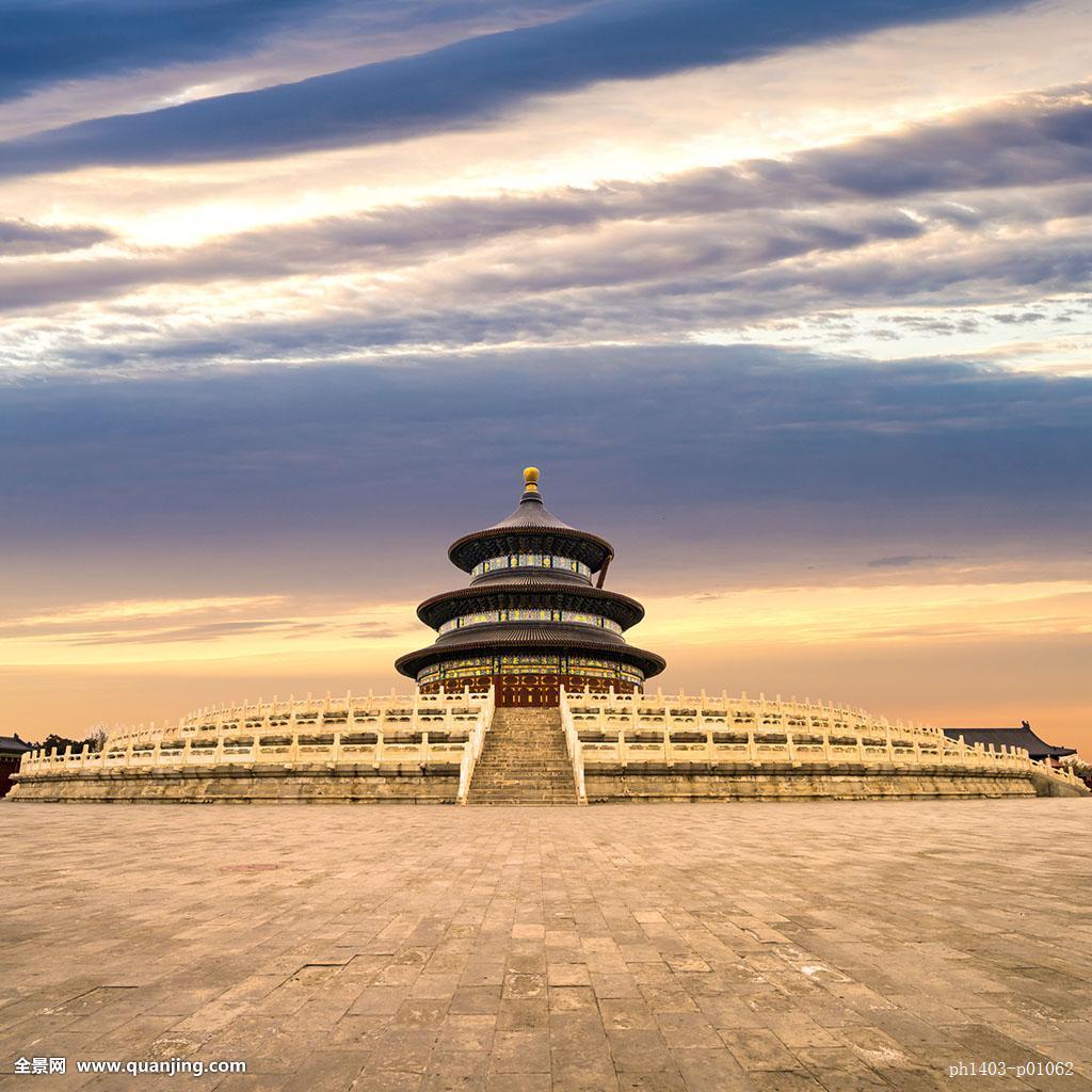 无人,全景,户外,北京,怀旧,感恩,兴奋,希望,自然,日出,日落,美景图片