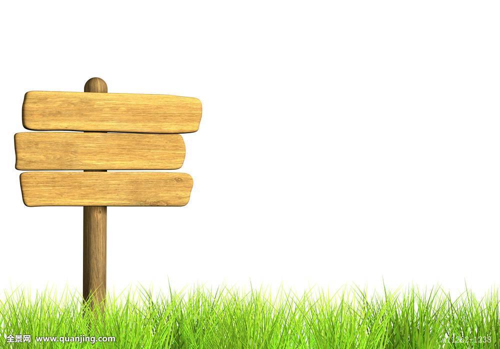 木质,广告牌图片