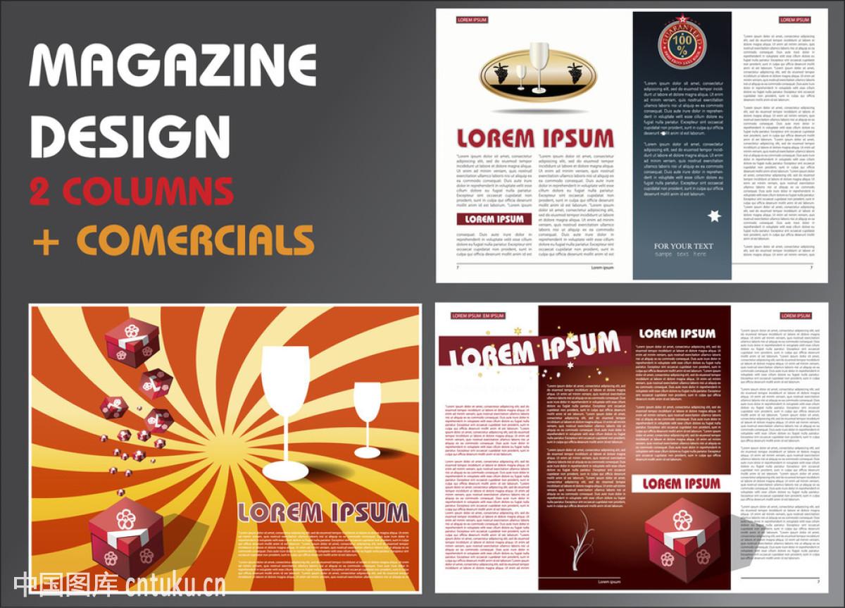 杂志版式设计模板图片