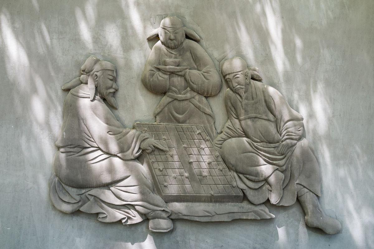 公园,文化墙,雕塑艺术,体育活动,棋类运动,五子棋,象棋,传统文化,比赛图片
