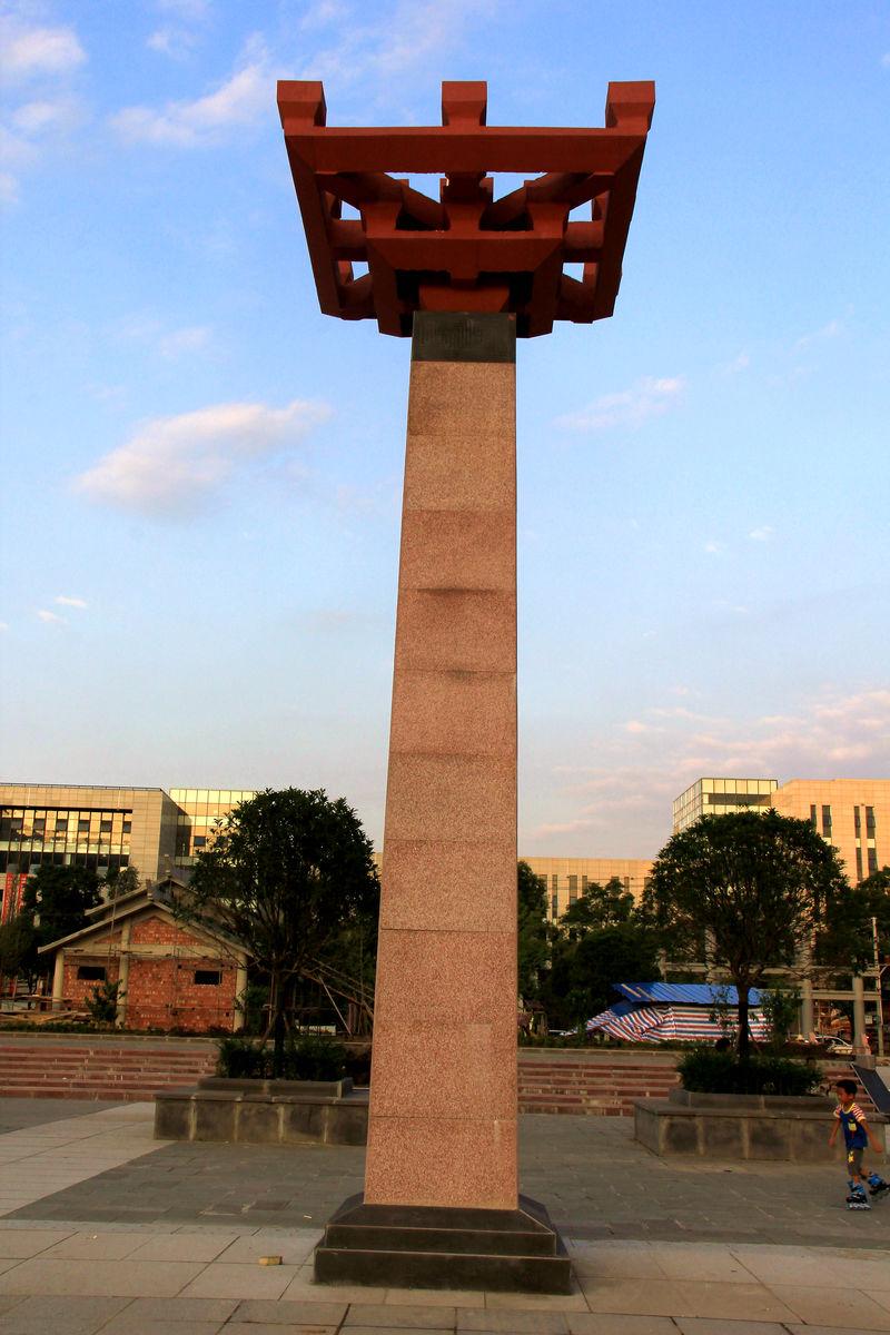 擎天柱,天柱,顶天柱,花岗石柱头,立柱,柱头图片