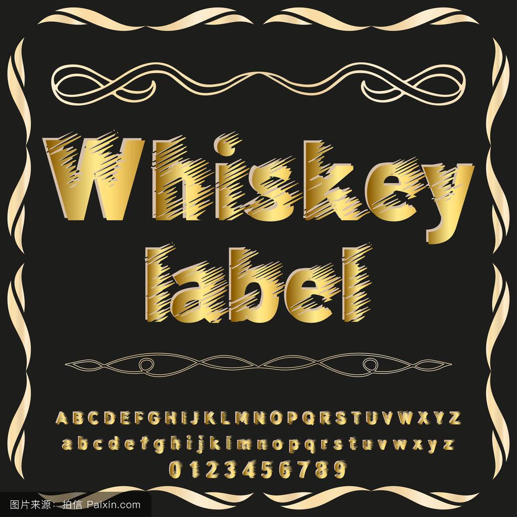 字体字体威士忌标签古董脚本字体矢量字体标签和任何类型的设计图片