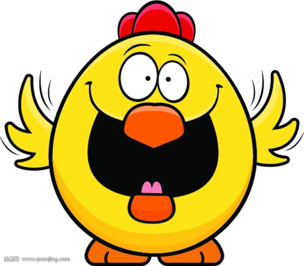 超级高兴的表情包-开心到飞起表情包-开心图片表情-包