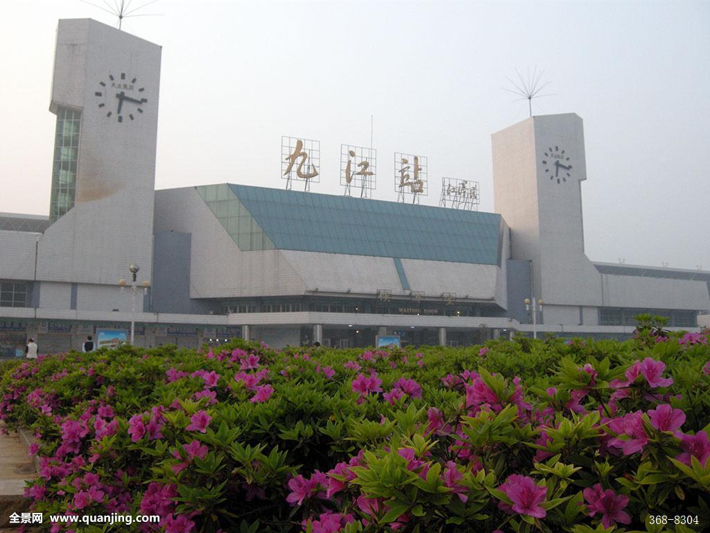 江西火车站叫什么补助分为项目发电量和项目装机容量。台湾新党