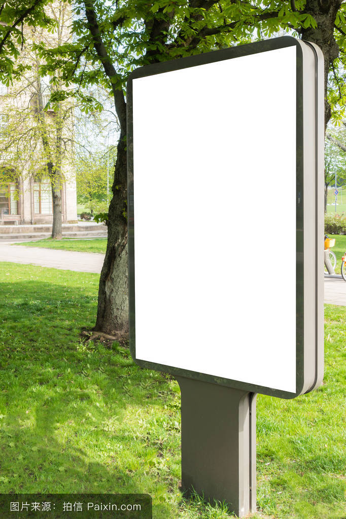 白色,模拟广告牌,广告,没有人,户外的,公众的,路面,设计,城市,公园图片
