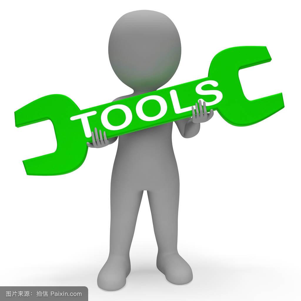 小�y..�h�9h�z/�y�a�f�x�_修理,修补,固定的,修复,小工具,维修,装置,固定字,固定,维护,保持