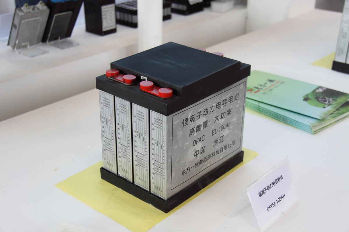 动力锂电池图片