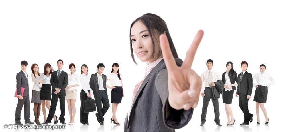 商务人士,人生,中国,中国人,同事,商业,公司,概念,自信,一堆,创业人图片