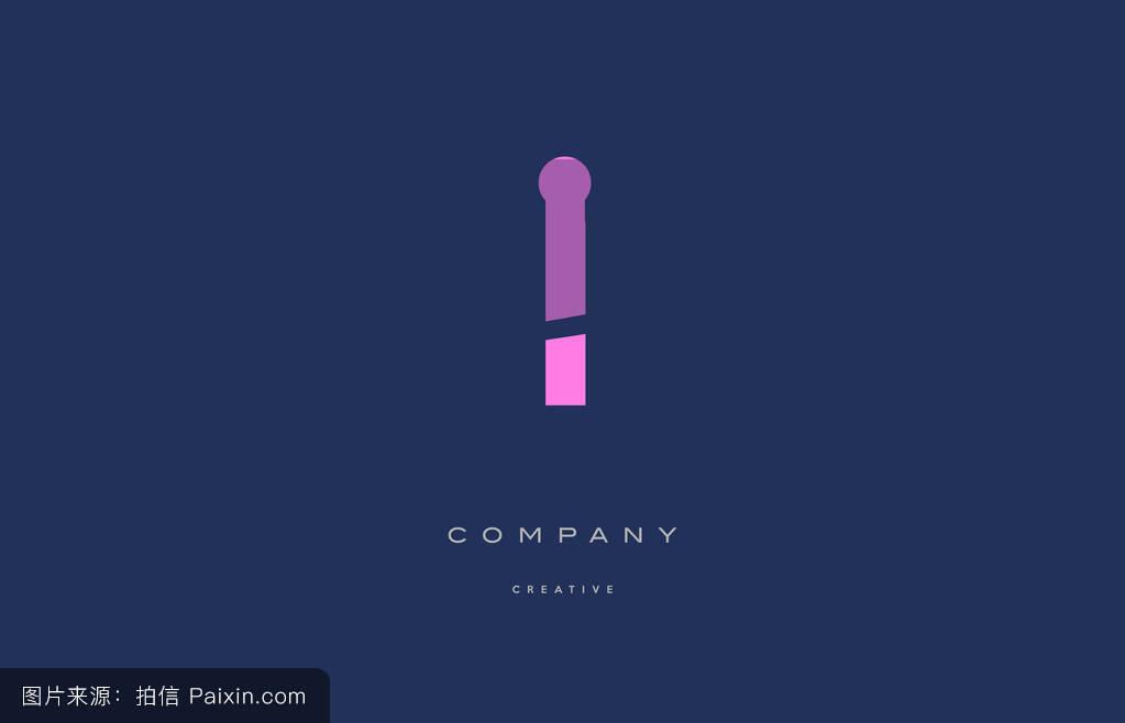 现代小�9a��am�il�..�i-9`�_蓝色,标志,现代的,符号,锂,eps,字母表,矢量,商业,签名,标识,公司