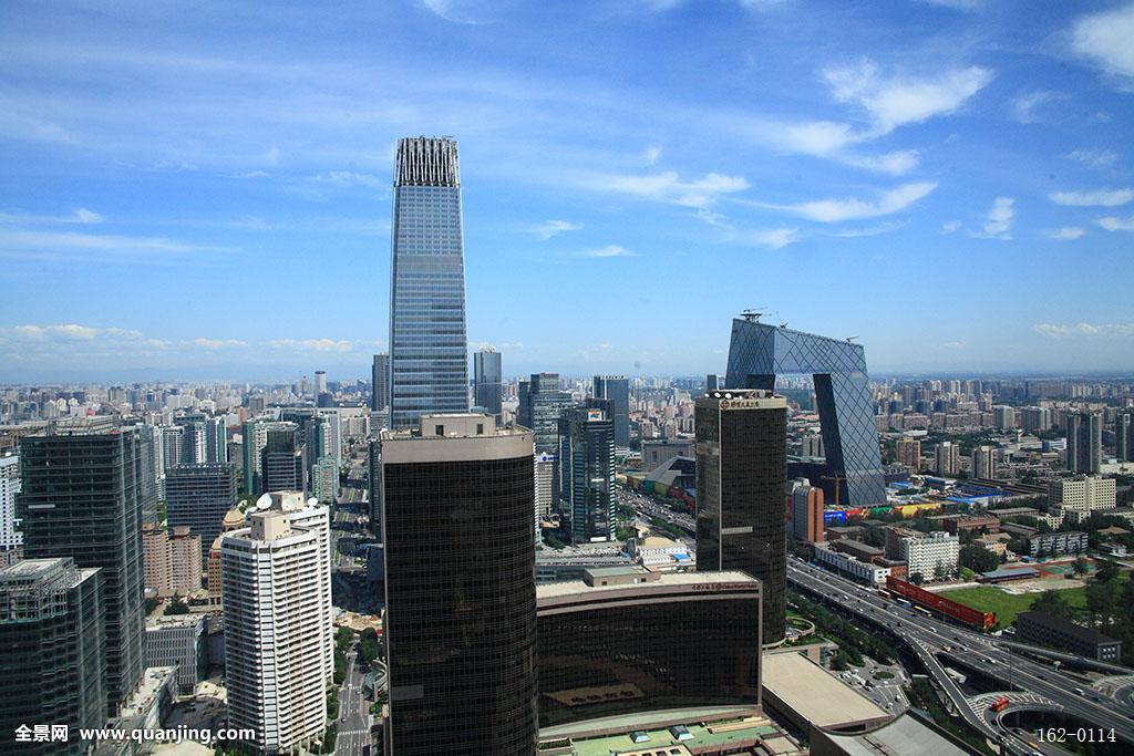北京乹a`�ad�n�_北京cbd建筑