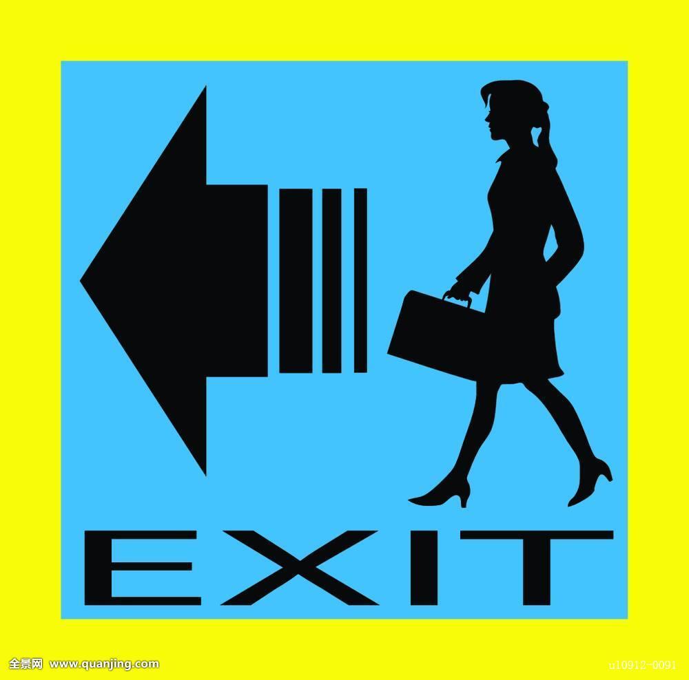 出口,标识,火灾,象征,走廊,紧急,特写,道路,入口,地面,绿色,箭头图片