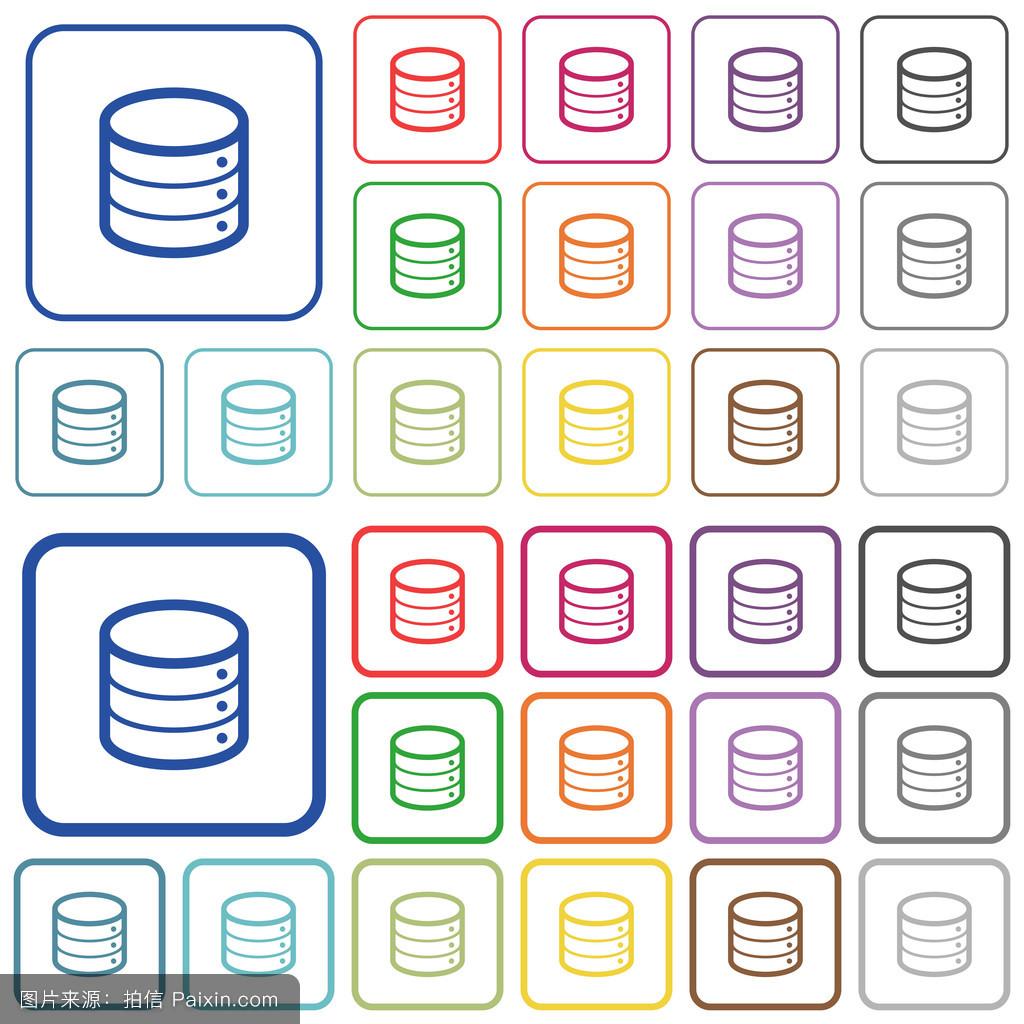数据库颜色概述平面图标图片