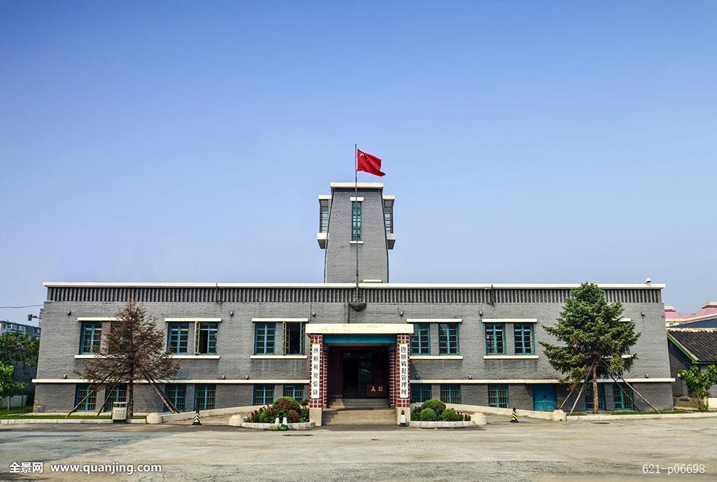 抚顺市囹.i�i��o:i�_抚顺市战犯管理所大门旧址