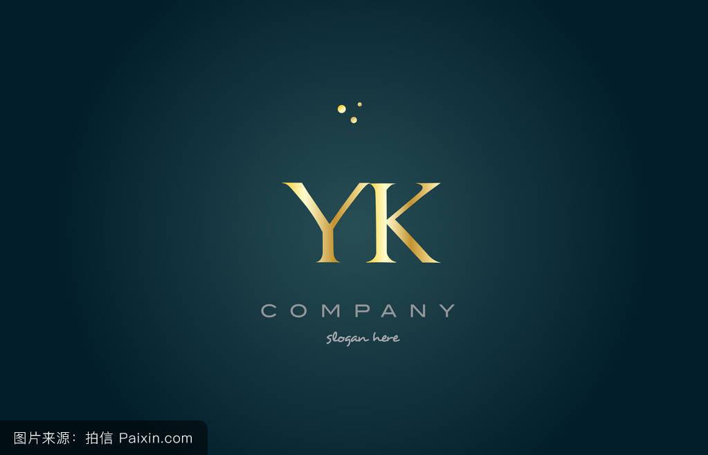 �9�e����f!yamy�k�.�9gd9.�9.b:/i_yk y k金豪华字母标�