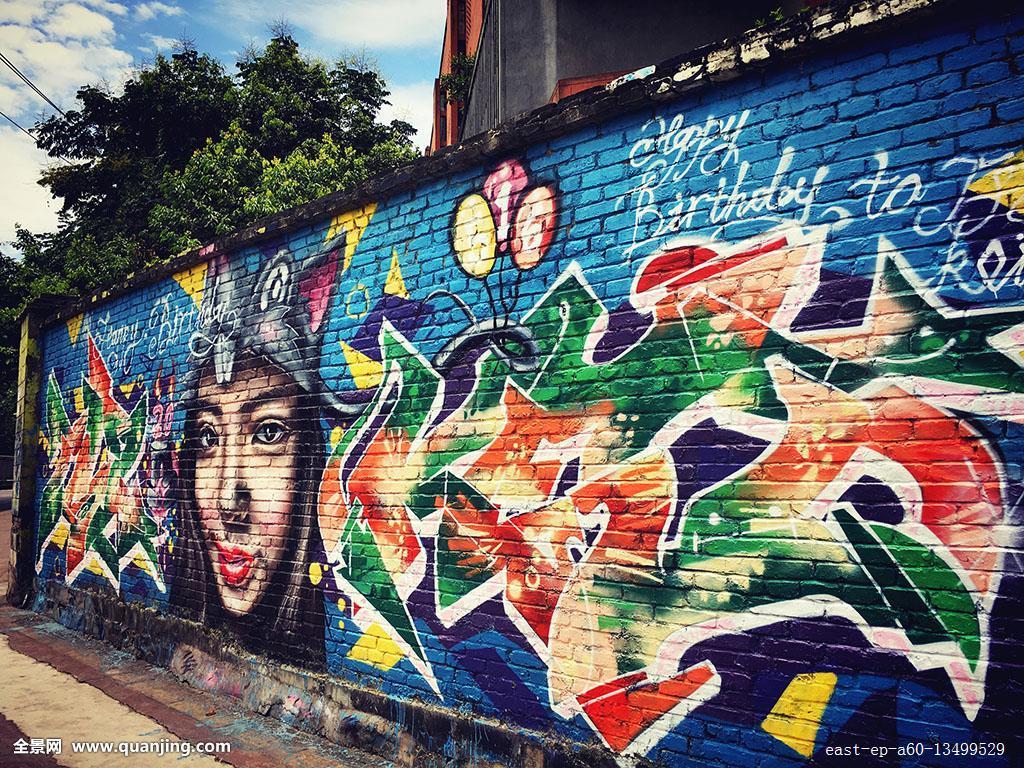 水平构图,创意,四川美术学院,川美,房子,涂鸦一条街摄影,彩色图片图片