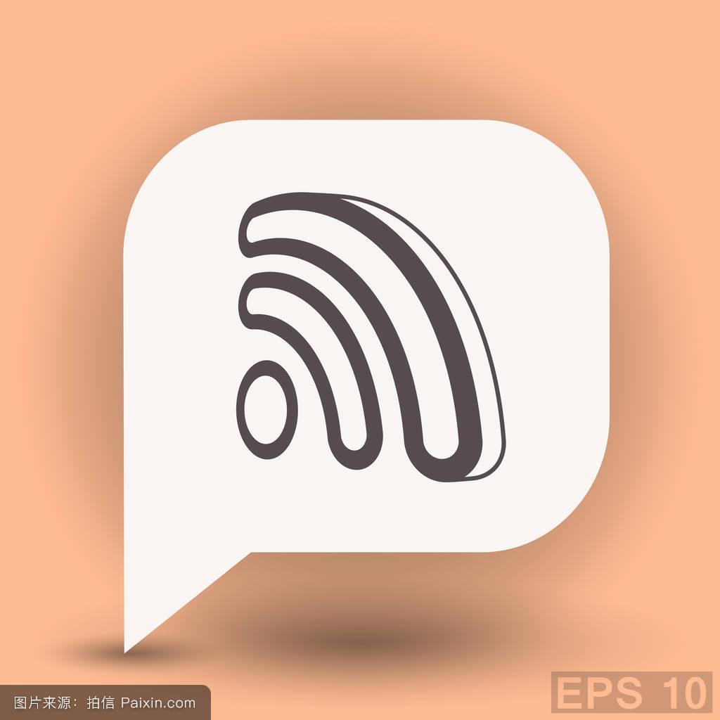 大跹b,:f�Y�ވ��zZ�i���_wifi标志图标