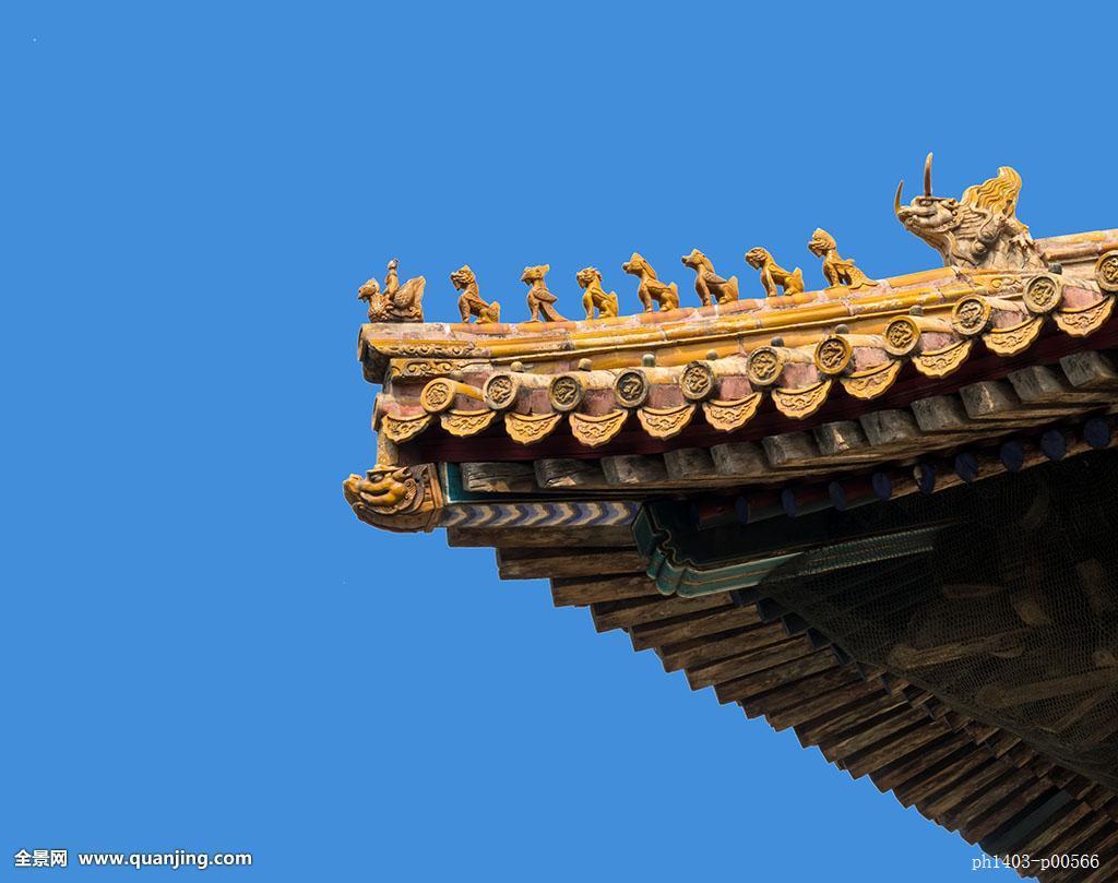 户外,北京市,自然,城市,建筑,标志建筑,石雕,砖雕,木雕,琉璃,屋檐图片