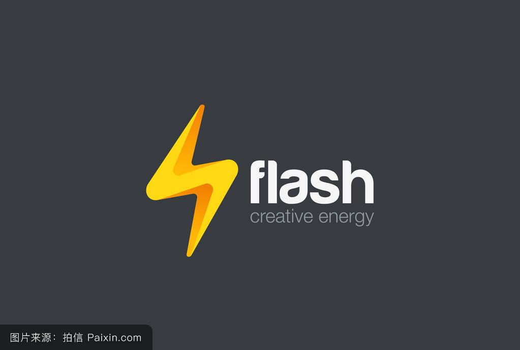 迅雷5图标_迅雷,标志,快速的,闪电,打雷,概念,指控,矢量,商业,标识,公司,电的