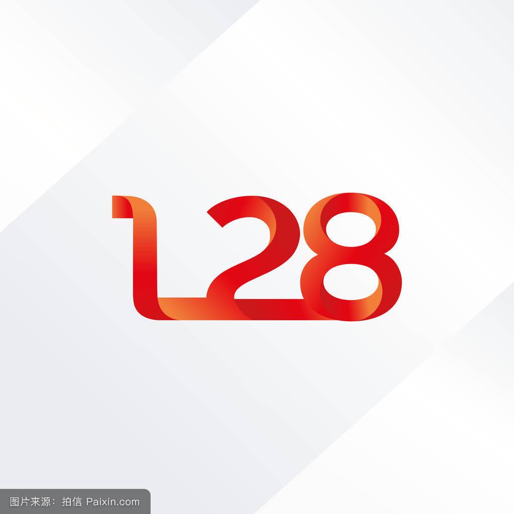 _字母和数字标志l