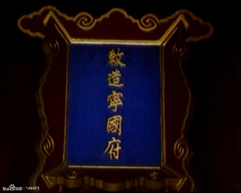 红楼梦匹�f9.�_回复:八一八89版红楼梦的剧情