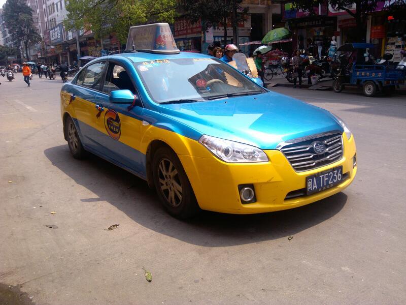 给大家看看福州市连江县的出租车图片