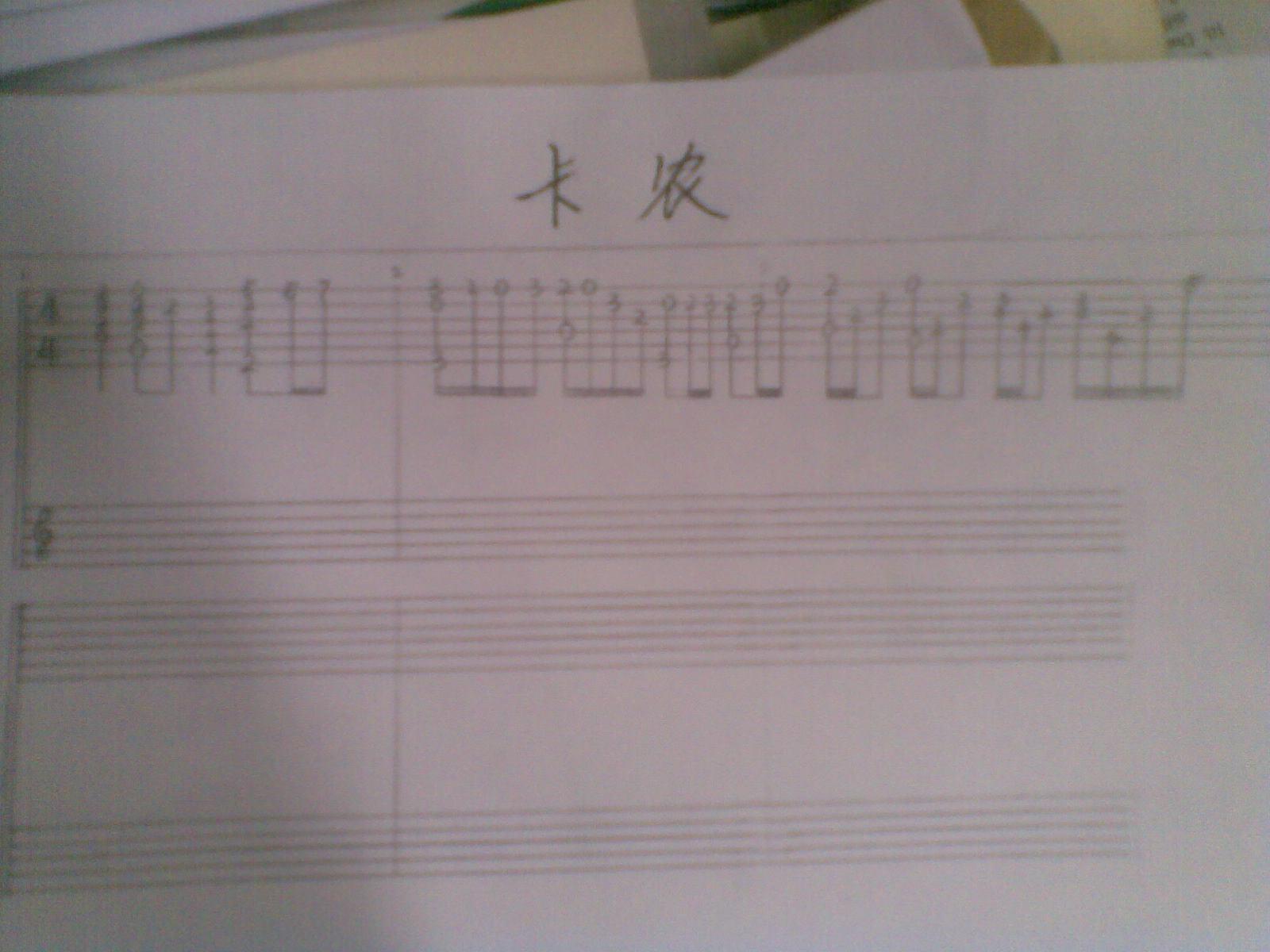 ![cdata[谁有空白的吉他谱图片