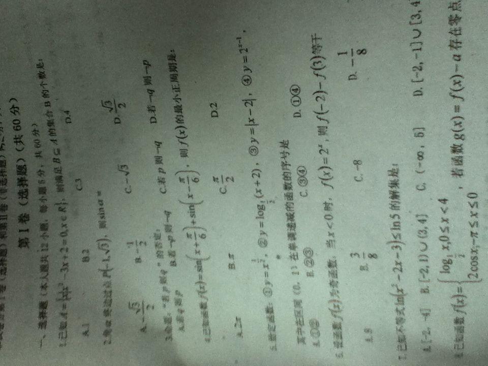 数学帝速度进! dnf师吧
