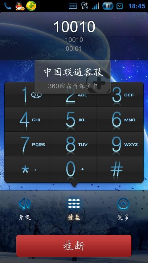 com/zhangbai/pic/item/86d6277f9e2f07087755a6b9e924b899a901f233.