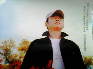 郎喀什噶尔胡杨邮限量版cd
