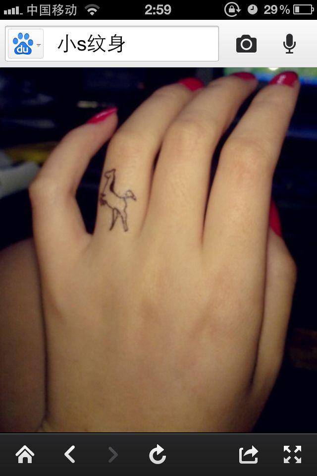 女生手指小清新纹身 英文分享展示