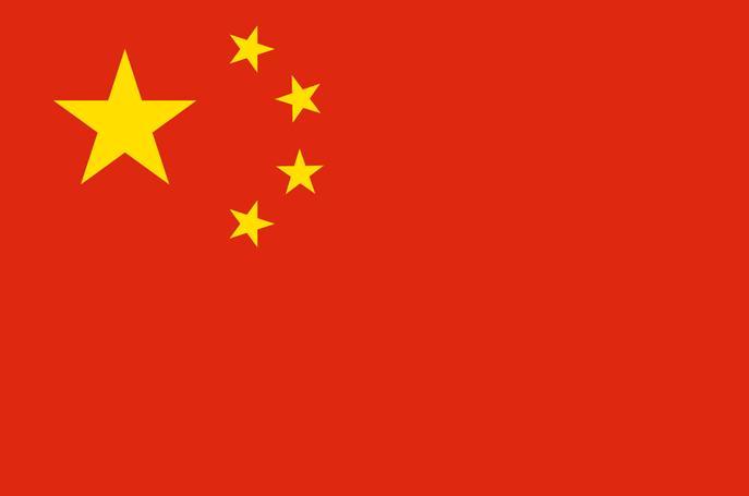 亚洲国家国旗_各国国旗国徽图片_各国国旗国徽图片画法