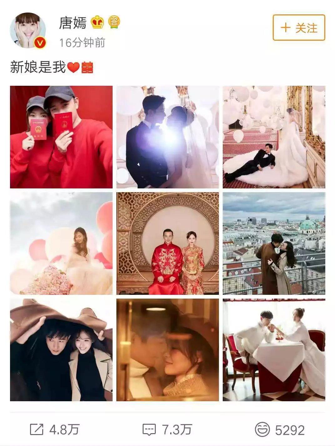 """李易峰和唐嫣的结婚照_唐嫣和罗晋结婚啦:""""傻白甜""""是怎么找到幸福的?_百科TA说"""