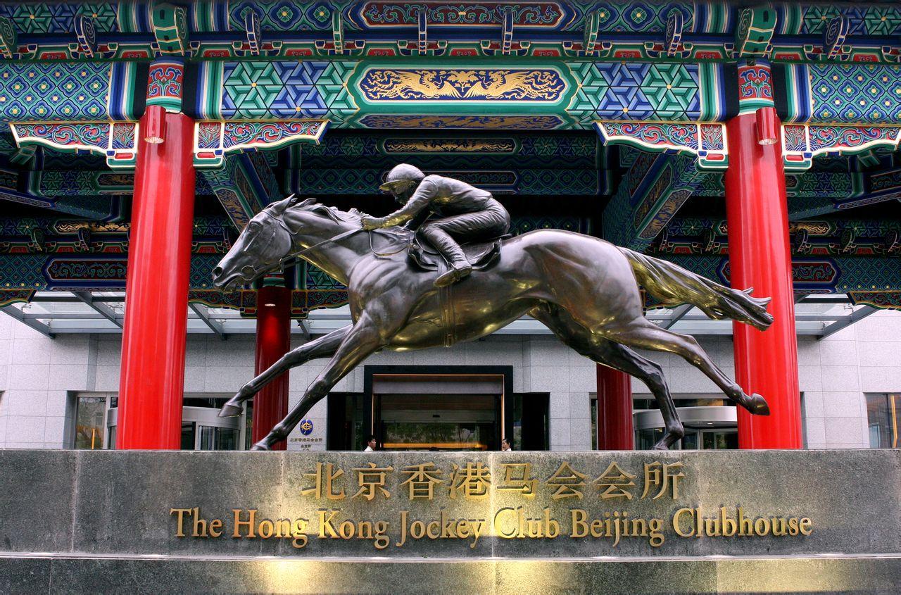 香港赛马会跑马地会所_香港赛马会分享展示