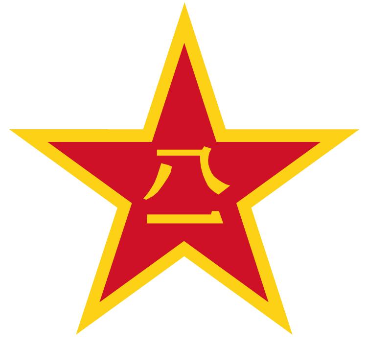 解放军军徽壁纸_中国人民军徽 _网络排行榜