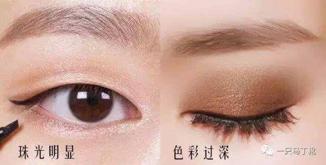 内双肿眼皮眼妆_单眼皮、内双眼、肿泡眼...如何根据眼型画好眼影?_百科TA说