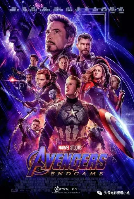 avengers endgame from iron man to captain marvel 5 superheroes