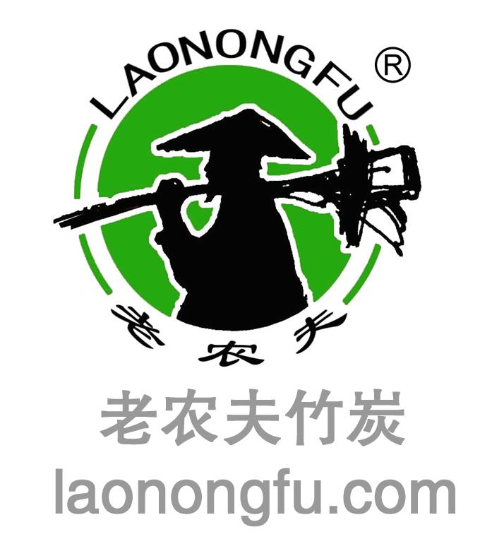 农夫logo_台湾农夫公司