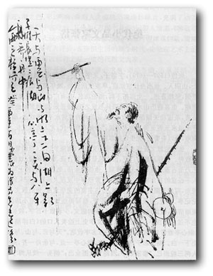 溪张岱_张岱生平(刘志文)