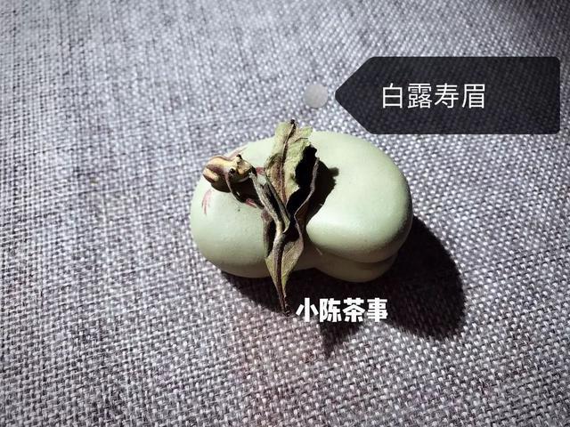 刘眉寿图片_《红楼梦》里的老君眉,是福鼎白茶里的老寿眉吗?_百科TA说